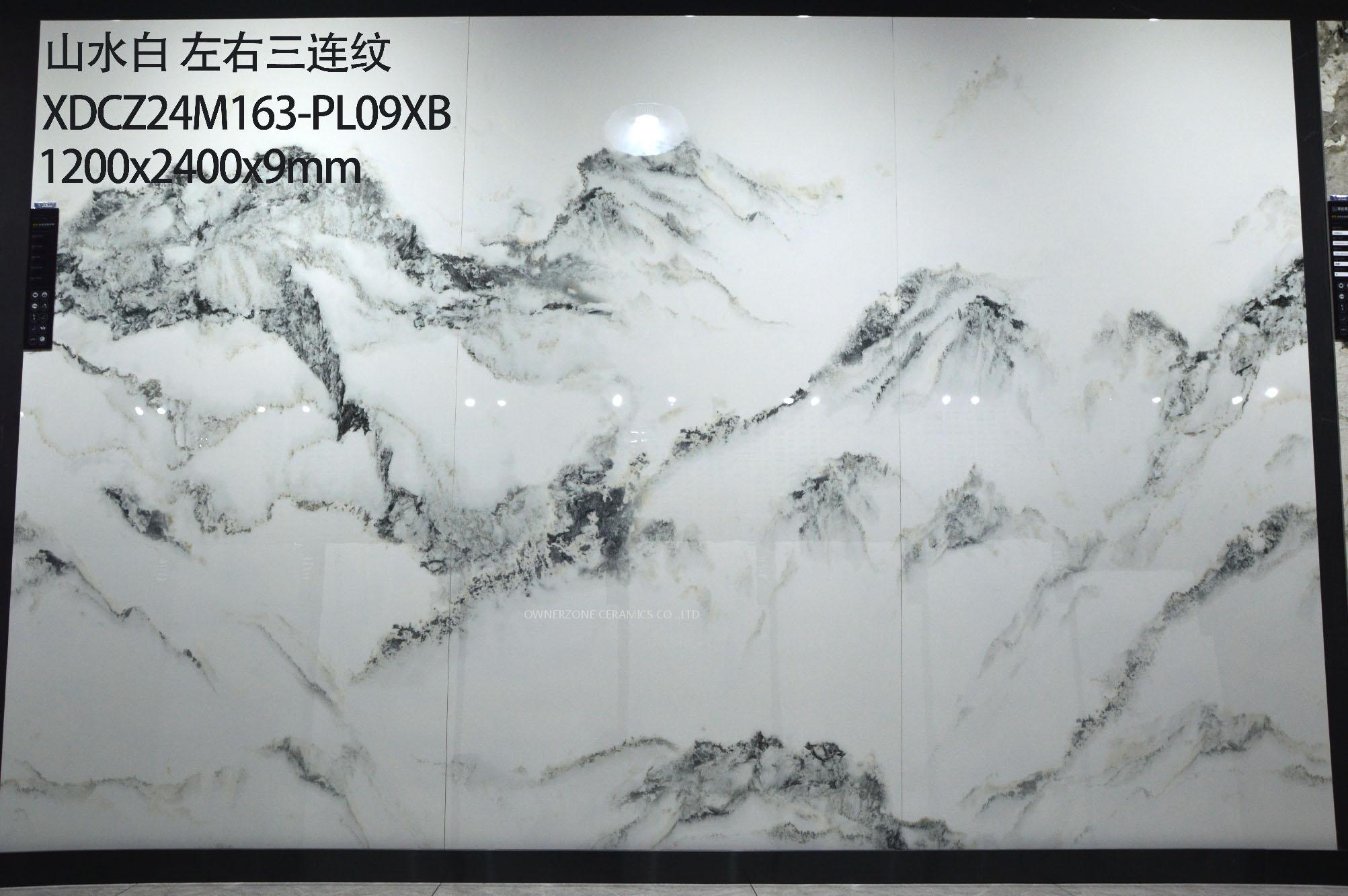 XDCZ24M163-PL09XB--山水白