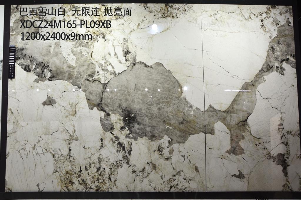 XDCZ24M165-PL09XB  巴西雪山棕